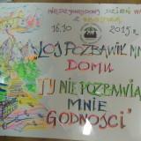 DSCN6758-001